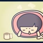 Estoy Enferma :(